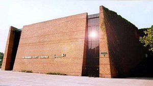 Lahore Arts Council to Digitized 500 Al-Hamra Plays for the Introduction of E-library
