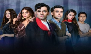 HIP Reviews Ishq Zahe Naseeb Episode 1: Sonya Hussyn Effortlessly Plays her Character as Gohar