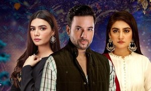 Mikaal Zulfiqar And Hiba Bukhari Steal The First Episode of 'Ramz-e-Ishq'