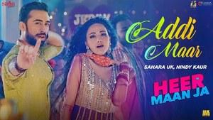HIP Music Reviews: 'Addi Maar' From Heer Maan Ja Is The New Mehndi Dance Number!