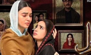 HIP Music Reviews: Quratulain Balouch Has Given A Soft Vibe To The OST Of 'Bhool'