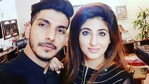 Mohsin Abbas Haider Gets Interim Bail In Domestic Abuse Case Filed By Wife