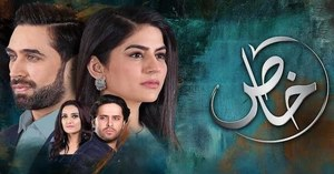 HIP Reviews 'Khaas' Ep:14: Sanam Baloch Has Played a Well Balanced Character