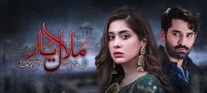 Malaal e Yaar's Ost is The Charm of the Drama