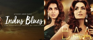 Baaji And Indus Blues Head to Mosaic International South Asian Film Festival