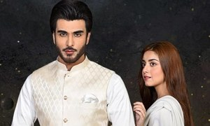 HIP Reviews Kun Faya Kun Episode 5: Alizey Shah Wins you Over as the Innocent Mashal