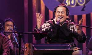 Rahat Fateh Ali Khan's Views On Women's Emancipation