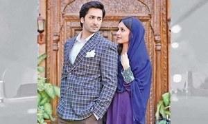 Mera Rab Waris Episode  30 In Review : Will Ayesha and Harris Part Ways ?