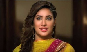 Mehwish Hayat Recieves Pride of Performance Award In Norway