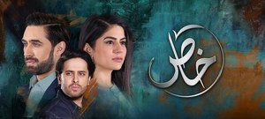 HIP Reviews: Khaas Ep 16: Brilliant Performances By Ali Rehman And Sanam