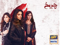 Azekah Daniel Sweeps Us Away In 'Cheekh'