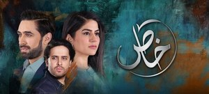 HIP Reviews: Khaas Ep 17: Ali Rehman Portrays A Spot On Narcissistic