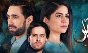 HIP Reviews Khaas Ep 18: Ali Rehman Depicts Narcissism to Another Level As Amaar
