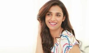 Amna Ilyas Becomes Youth Embassador For Punjab Population Innovation Fund