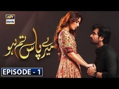 HIP Reviews: Mere Pass Tum Ho Episode 3: The Portrayal Of A Lover Done Brilliantly By Humayun Saeed