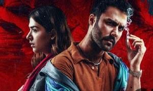 Director Kamaal Khan & Mansha Pasha Elated at Laal Kabootar being Selected as Pakistan's Oscar Entry