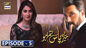 HIP Reviews: Meray Paas Tum Ho Episode 5: Humayun Saeed's Performance Stays Faultless Throughout
