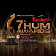 The 7th annual Hum Awards happening in the 'Space City' Houston!
