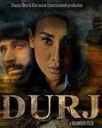 Durj Fails to get Censor Certification