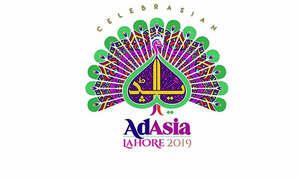 AdAsia 2019 begins in Alhamra Arts Council, Lahore