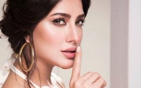 Mehwish Hayat confirms she won't be performing for PSL 5