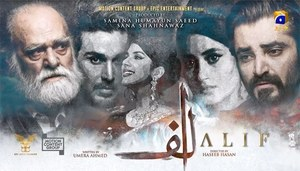 Here's what people are saying about the final episode of Alif