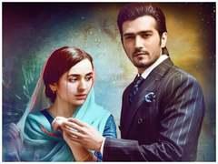 Yumna Zaidi & Shehzad Sheikh Impress in New Drama Raaz e Ulfat