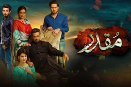 Muqaddar: Madiha Imam and Faysal Qureshi's Pair Change the Game