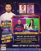 Jeeto Pakistan League Is All The Rage