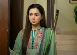 Dil Ruba's Thirteenth Episode Brings More Bad Luck For Sanam
