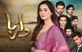 The Internet Reacts to Hania Aamir Friendzoning Asim Azhar