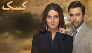 ARY Digital Unveils Eid Plans, Promising New Blockbuster Dramas