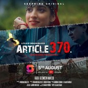 Article 370: Pakistan's Response to the Kashmir Lockdown