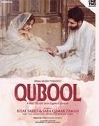 Saba Qamar Zaman Clarifies Talk Behind 'Qubool'