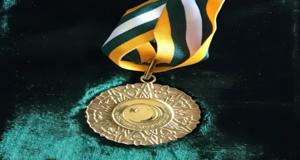 Prestigious Awards & Accolades in 2020