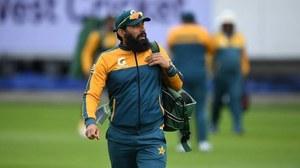 Misbah Ul Haq Steps Down As Pakistan's Chief Cricket Selector