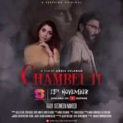 See Prime's 'Chambeli' is Bound to Scare Your Socks Off!