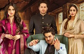 'Qayamat' Review: Why We Can't Wait for the Next Episode