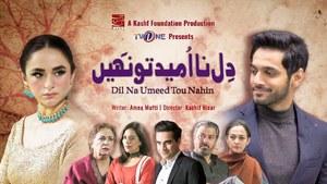 Dil Na Umeed : Yumna Zaidi & Kashif Mehmood Steal The Spotlight