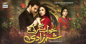 Khwab Nagar Ki Shehzadi: Is Sehar Falling in Love With Saim?