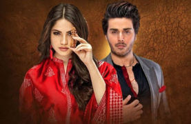 Qayamat: Ifrah Finally Turns The Tables on Rashid & His Family