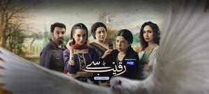 Raqeeb Se – The return of exceptional storytelling!