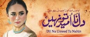Dil Na Umeed Toh Nahi: Will Sumbul Finally Taste Freedom?