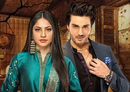 Qayamat: Intense Drama and Fiery Performances Wow Audiences