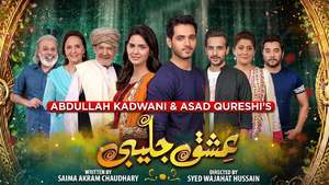 Ramadan Special: Ishq Jalebi Wows Viewers With Its Cheerful Plot!