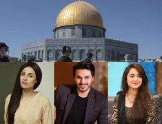 These Pakistani Celebs Raise Their Voice for Palestine