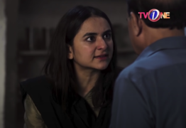 Dil Na Umeed Toh Nahi: Yumna Zaidi's 'Sumbul' is A Force to Reckon With!