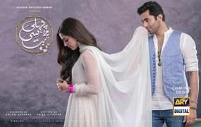 Pehli Si Muhabbat: Aslam Finds Ways to Return to Rakshi!