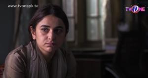 Dil Na Umeed Toh Nahi: Yumna Zaidi Wows the Audiences as 'Sumbul'