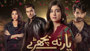 Yaar Na Bichray Continues to Impress With its Intense Storyline